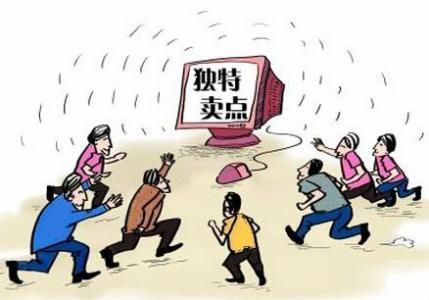 深圳众聚成传媒:文案为什么会成为产品推广的重要选择方式?www.szzjc.com